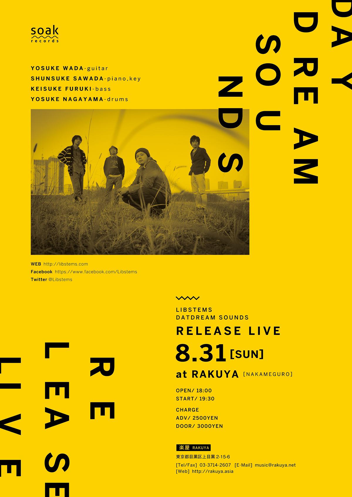 Libstems / Daydream Sounds Flyer