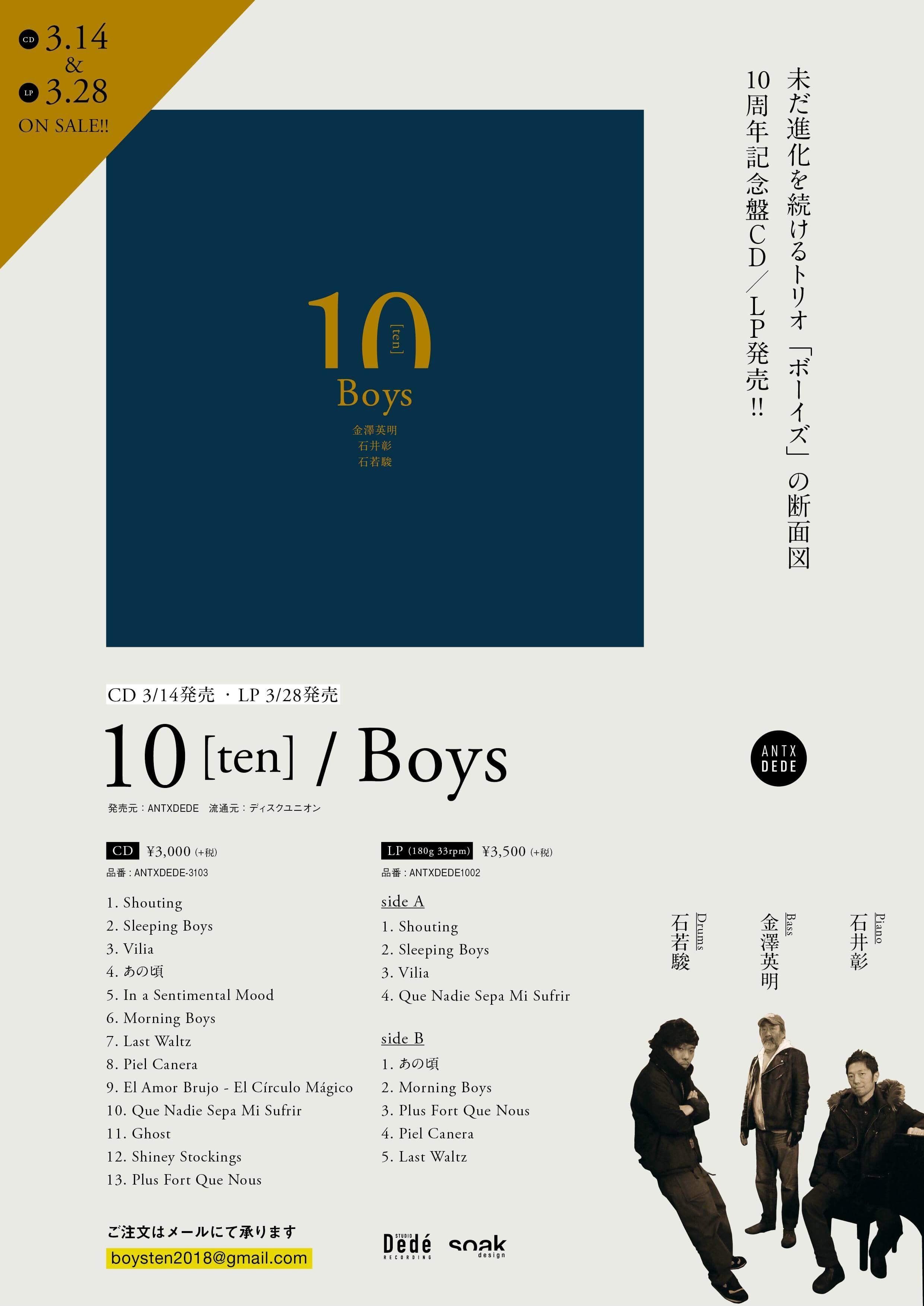 Boys ten Flyer