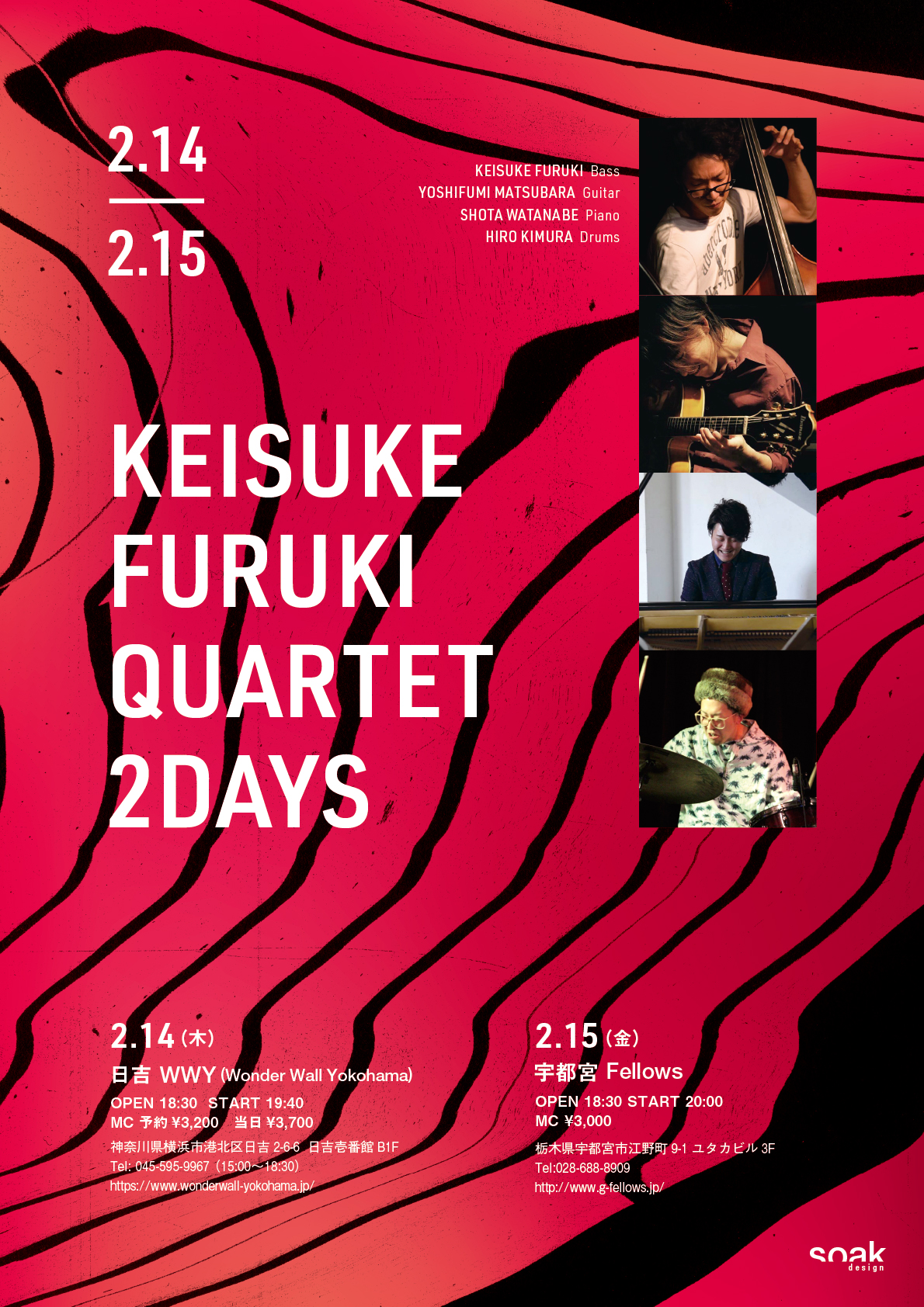 Keisuke Furuki Quartet Flyer